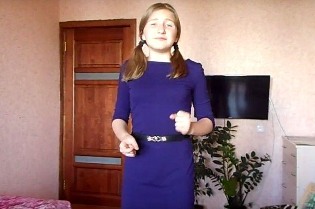 Бандарэвіч Марыя з 46 школы г. Віцебска.