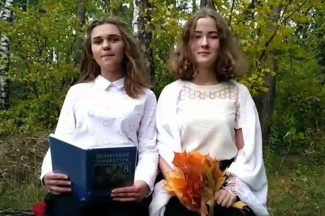 Сяброўкі Галко Яна і Зелянкевіч Дар'я з Прыволенскай сярэдняй школы.