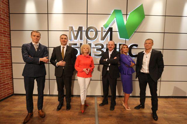 Александр Поливко (третий справа): «Мы хотим донести через телепроект «Мой бизнес»: под лежачий камень вода не течет».