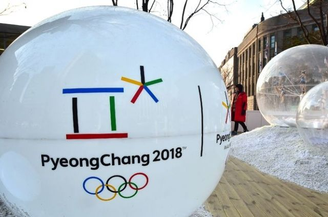 Олимпийский огонь доставили вЮжную Корею