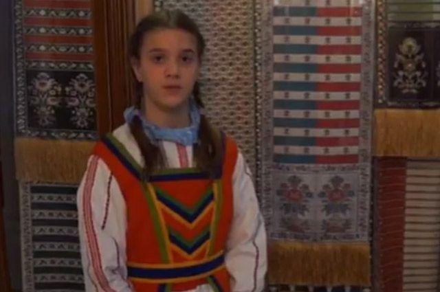 Паліна Шутко з сярэдняй школы №11 горада Слуцка.