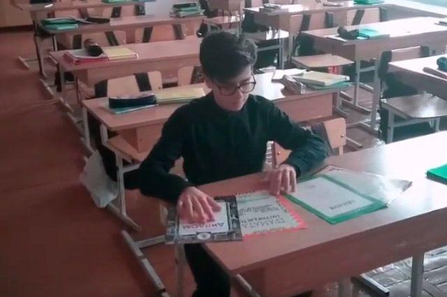 Кірыл Небылоў з сярэдняй школы №5 горада Віцебска.