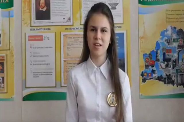 Лізавета Дарашчэнка з сярэдняй школы №1 горада Шклова.