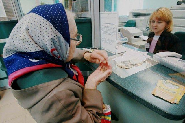 Картинки по запросу пенсия на почте