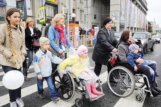 Законом усилена социальная защита семей, воспитывающих детей-инвалидов.