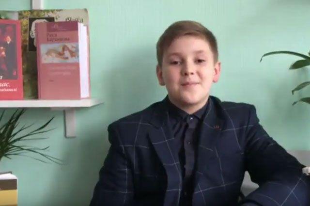 Марк Пракоф'еў з гімназіі №2 горада Наваполацка.