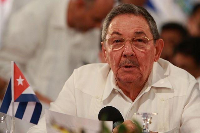 Рауль Кастро хочет уйти вотставку ксередине весны следующего 2018 года
