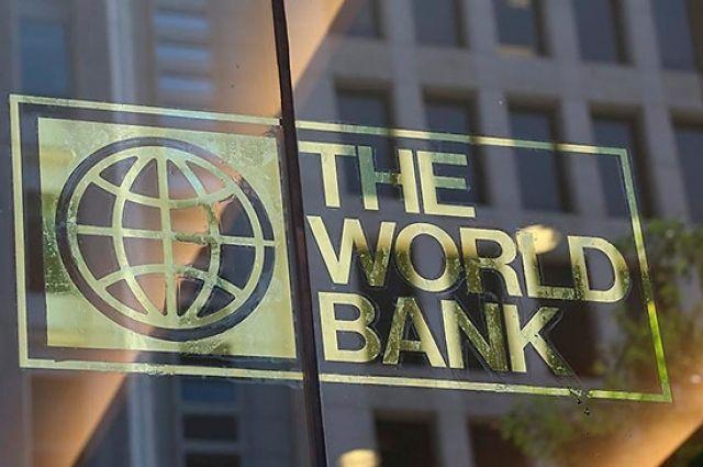 Всемирный банк оставил стабильным прогноз роста вУкраинском государстве до 2020г