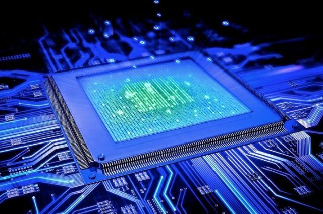 ЕСинвестирует около 1млрдевро всоздание суперкомпьютера
