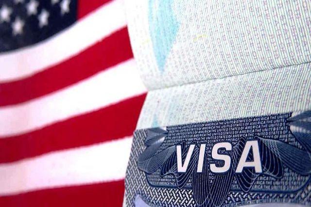 Неимоверное объявление Посольства США вМинске