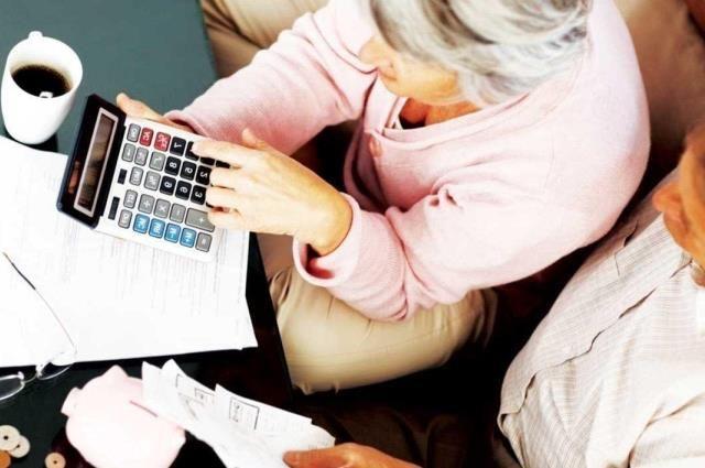 калькулятор пенсия в беларуси