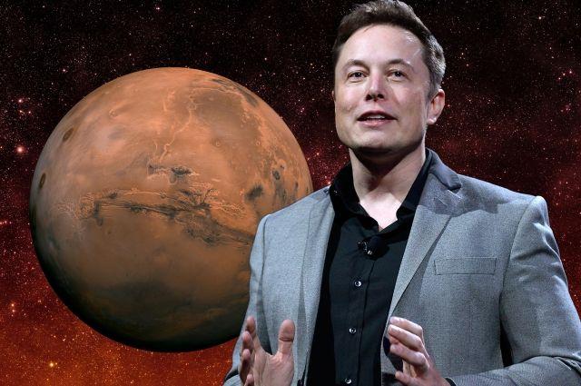 Маск хочет завести семью и счастливо жить с нею… на другой планете.