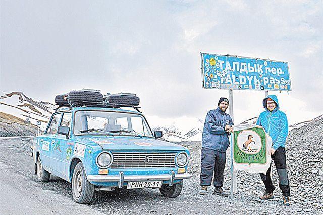 Филип, Петр и «копейка» на перевале Талдык в Киргизии.