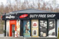 С 1 марта предварительный заказ и скидка доступны также на белорусско-литовской границе: в магазинах Belamarket Helen&Valery на КПП Каменный Лог и Котловка.