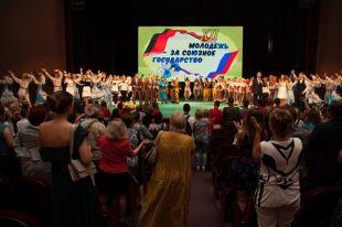 Фестиваль «Молодёжь - за Союзное государство» в Ростове-на-Дону