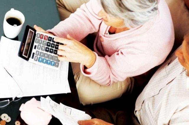 От БПМ зависят размеры трудовых минимальных и социальных пенсий, а также надбавок.