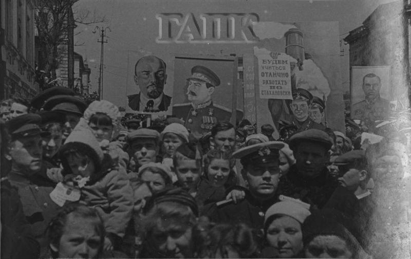 День Победы во Владивостоке, 9 мая 1945 года.