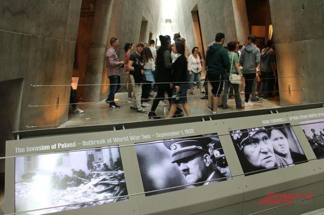 «Яд ва-Шем». Национальный мемориал Катастрофы и Героизма.