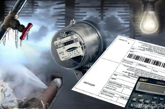 Скидки на отопление и другие новшества ждут белорусов при оплате ЖКУ