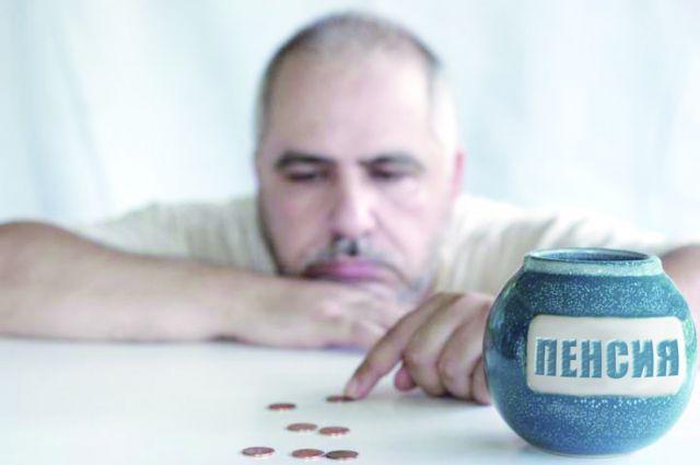Не стоит надеяться на одну лишь пенсию, даже если вы хорошо зарабатываете.