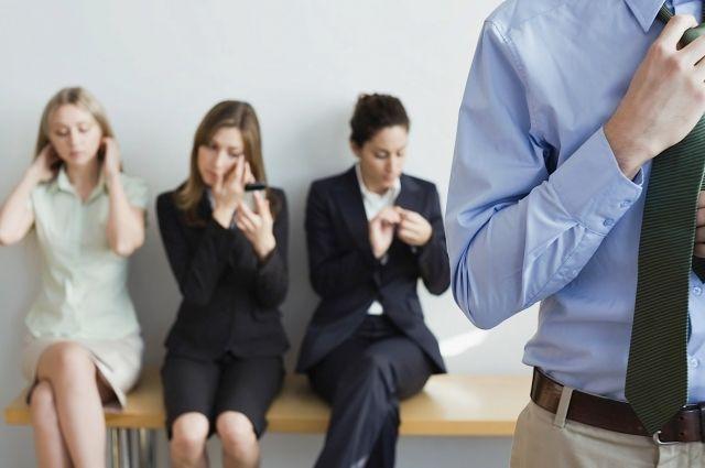 Согласно статье 14 Трудового кодекса дискриминация в сфере трудовых отношений запрещается.