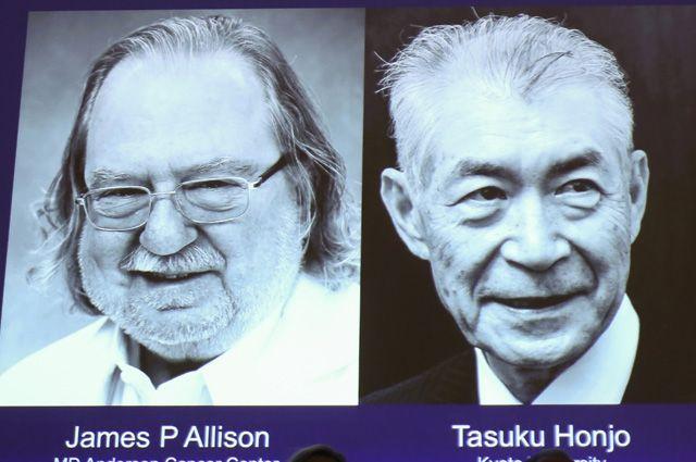 Джеймс Эллисон и Тасуку Хондзё.