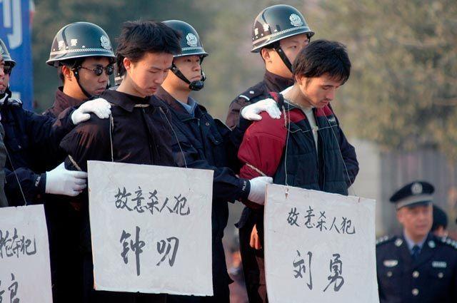 С преступниками всех мастей, включая коррупционеров, в Китае разбираются жёстко.