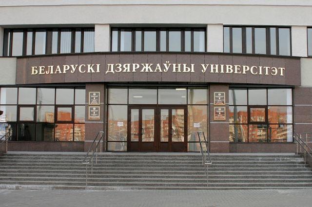 Лучший вуз Беларуси (Белорусский государственный университет), по версии составителей рейтинга, вошел в категорию 1001+ из 1258 учебных заведений.