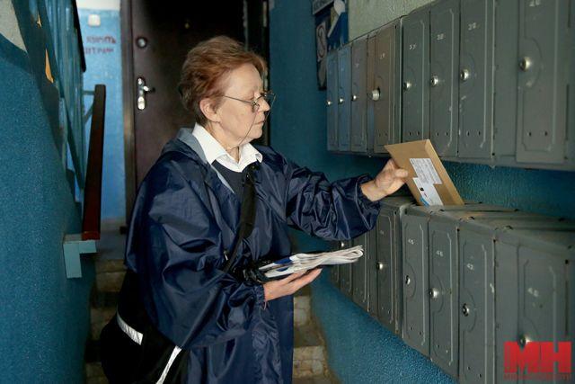 В случае неисправности абонентского почтового шкафа или индивидуального почтового ящика почтовые отправления в них не опускаются.