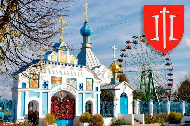 Ныне живет Хотимск на Беседи-реке обычной жизнью малого города.