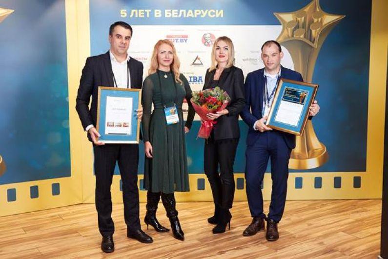 Номинации SpaVilnius Druskininkai:  УП Адани (ADANI). Проект: ADANI SMART UNIVERSITY.