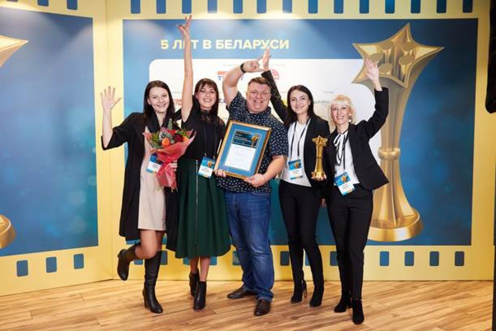 Номинация «Мир». Награда I степени: ЗАО «Белагро Бел». Проект: «Digital-трансформация HR-процессов».