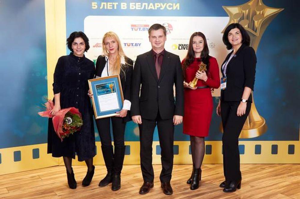 Победитель специальной номинации РАБОТА.TUT.BY: ОАО «Белинвестбанк». Проект: «Капитализация личного бренда».