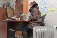 Температура воздуха зимой в офисах должна быть не ниже +20°С.