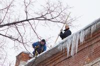 Собственники зданий должны самостоятельно позаботиться о том, чтобы крыши были очищены от снега и льда.