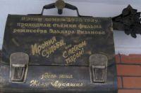 На доме по «тому самому» адресу теперь висит памятная табличка.