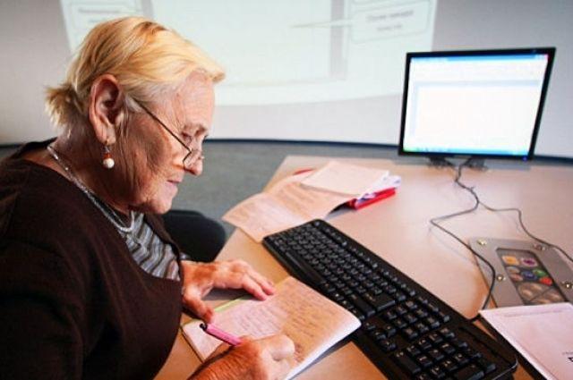 Безработная предпенсионного возраста пенсионный фонд магнит личный кабинет вход