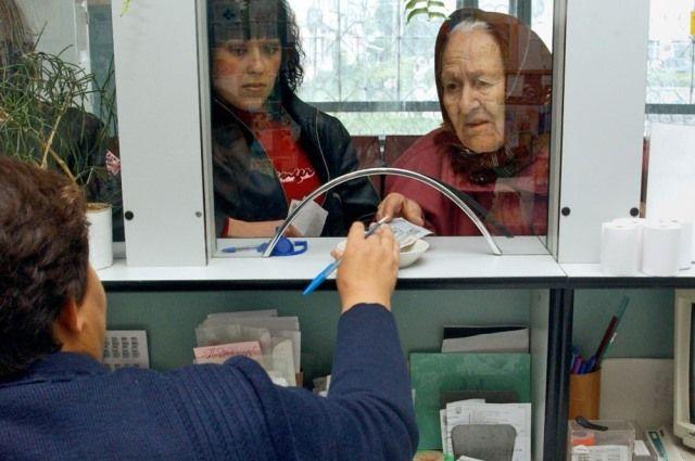 Получить пенсию за умершего кто имеет право минимальная пенсия мвд 2021