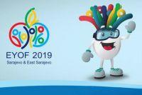 С 9 по 16 февраля в Сараево (Босния и Герцеговина) проходит XIV зимний Европейский юношеский олимпийский фестиваль.