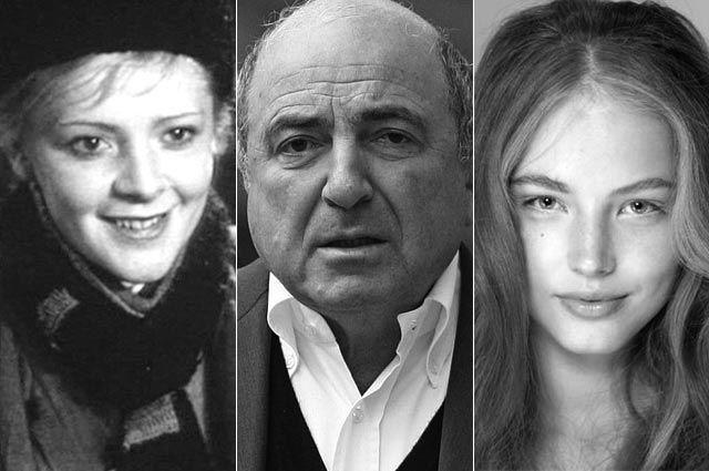 Зоя Федорова, Борис Березовский, Руслана Коршунова.