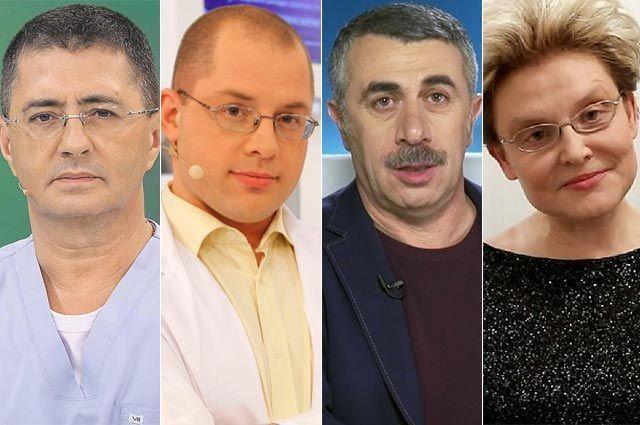Александр Мясников, Сергей Агапкин, Евгений Комаровский, Елена Малышева.