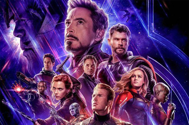 Фрагмент постера фильма.