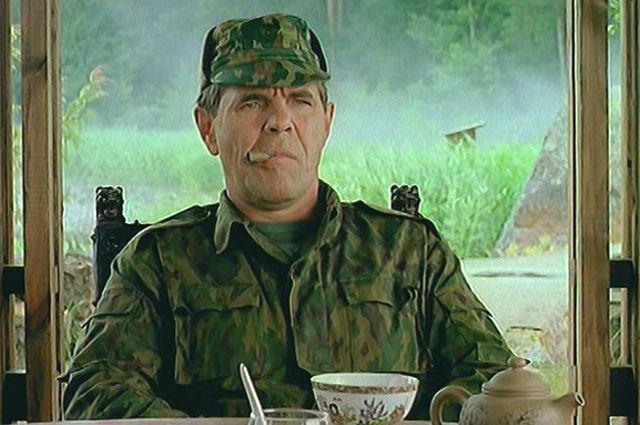«Особенности национальной охоты», 1995 г.
