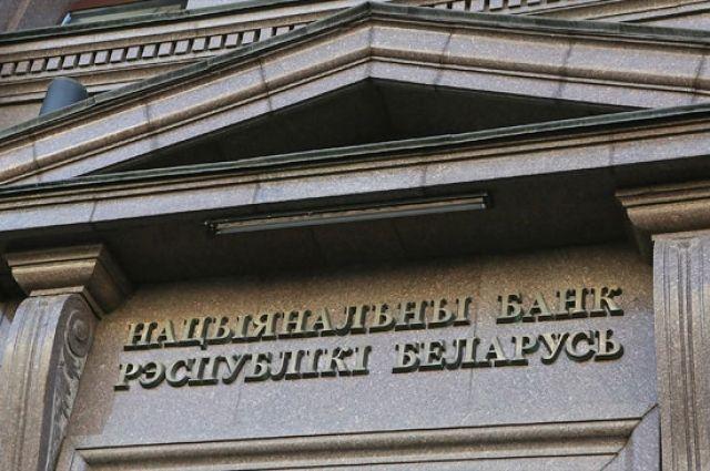 Прогноз по ставке рефинансирования в рб