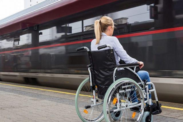 Железнодорожный вокзал, аэропорт стали доступнее для людей с инвалидностью.