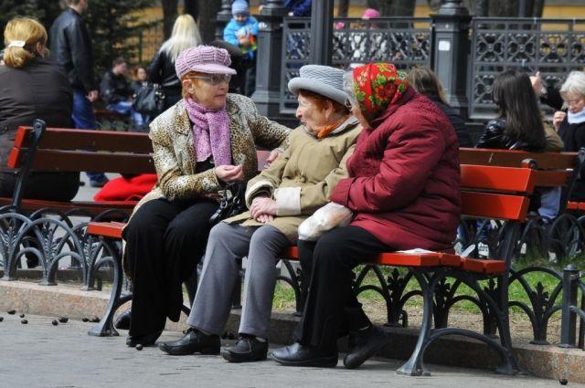 На самом деле льгот у пенсионеров не так уж и много.