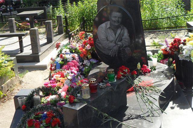 Могила Михаила Круга.