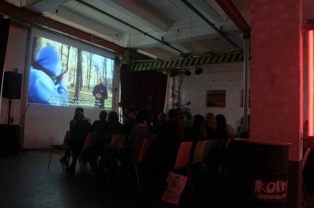 Презентация фильма «Жизнь с F20» прошла в культцентре «Корпус».
