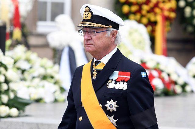 Король Швеции Карл Густав XVI.