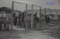 Краснодарский процесс. Казнь осуждённых. 1943 год.
